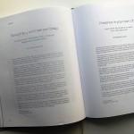 Eseji_o_gradu-Spasoje_Krunić_odabrano---15-of-16