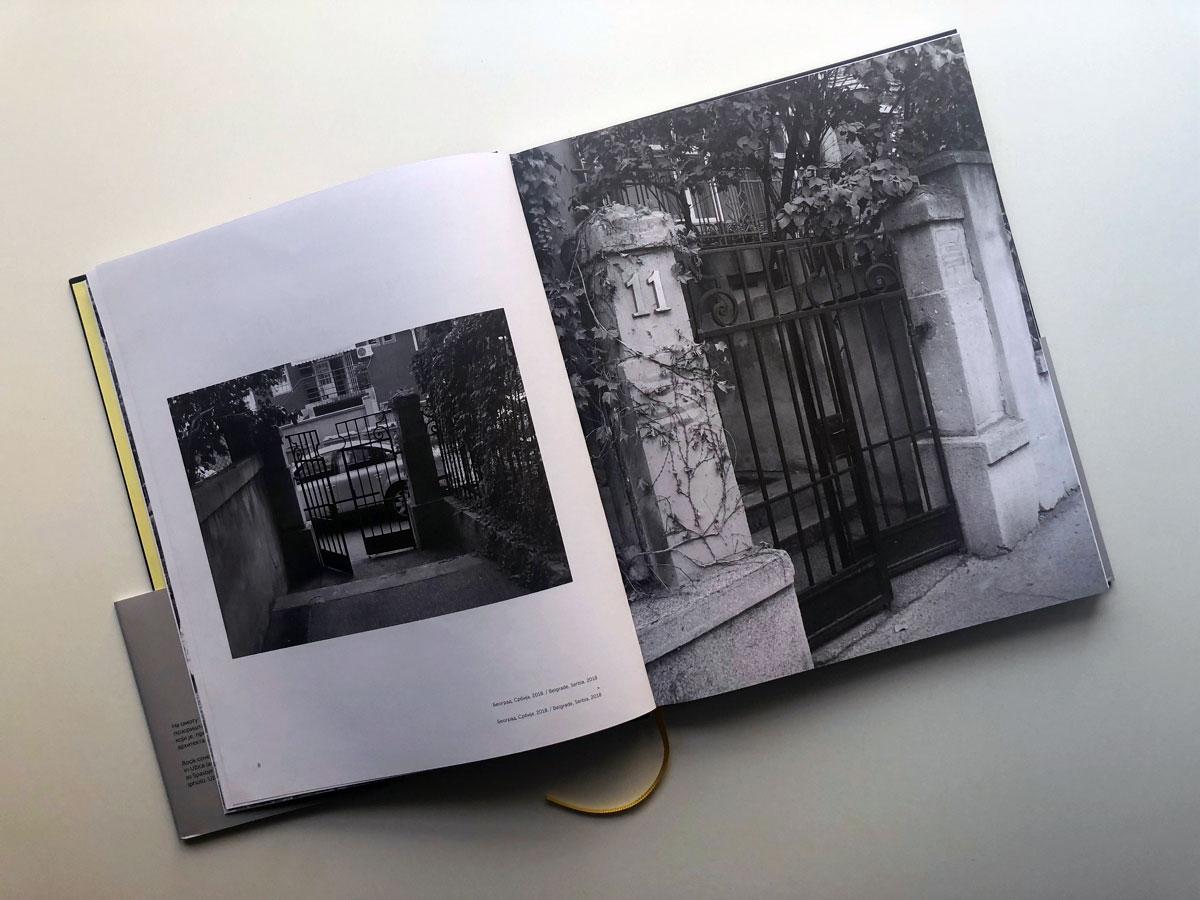 Eseji_o_gradu-Spasoje_Krunić_odabrano---4-of-16