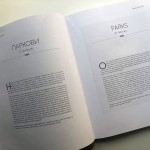 Eseji_o_gradu-Spasoje_Krunić_odabrano---9-of-16