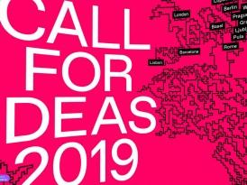 Конкурс: Future Architecture Platform 2019