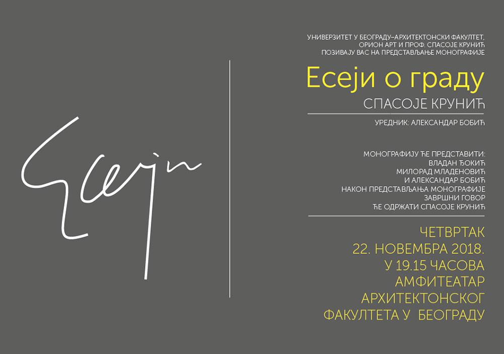 Spasoje-Krunic-Eseji-o-gradu_pozivnica