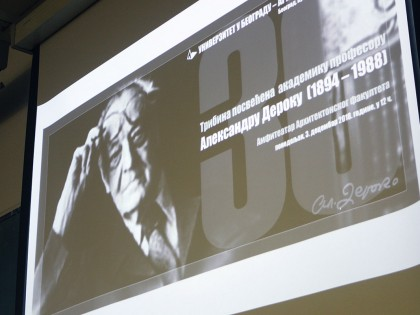 Одржана трибинa посвећенa обележавању три деценије од смрти академика професора Александра Дерока (1894-1988)