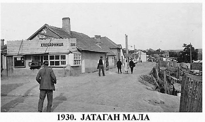 Jatagan-Mala_1930-Arhiva