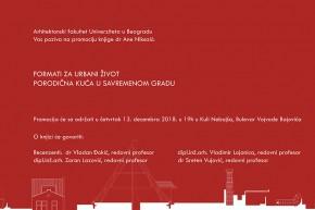 """Представљање публикације: """"Формати за урбани живот: породична кућа у савременом граду"""" – Ана Никезић"""