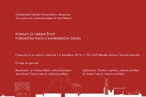 Pozivnica---Formati-za-urbani-zivot_thumb