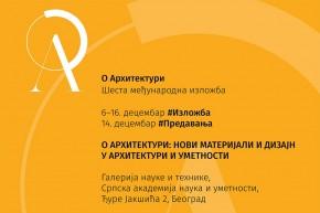 """Serija događaja – """"O arhitekturi: Novi materijali i dizajn u arhitekturi i umetnosti"""""""