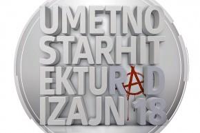 18. Bijenale umetnosti u Pančevu: XIII UAD / Umetnost, arhitektura, dizajn postprodukcija