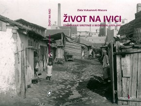 """Predstavljanje drugog izdanja knjige: """"Život na ivici. Stanovanje sirotinje u Beogradu 1919-1941."""" – dr Zlata Vuksanović-Macura"""