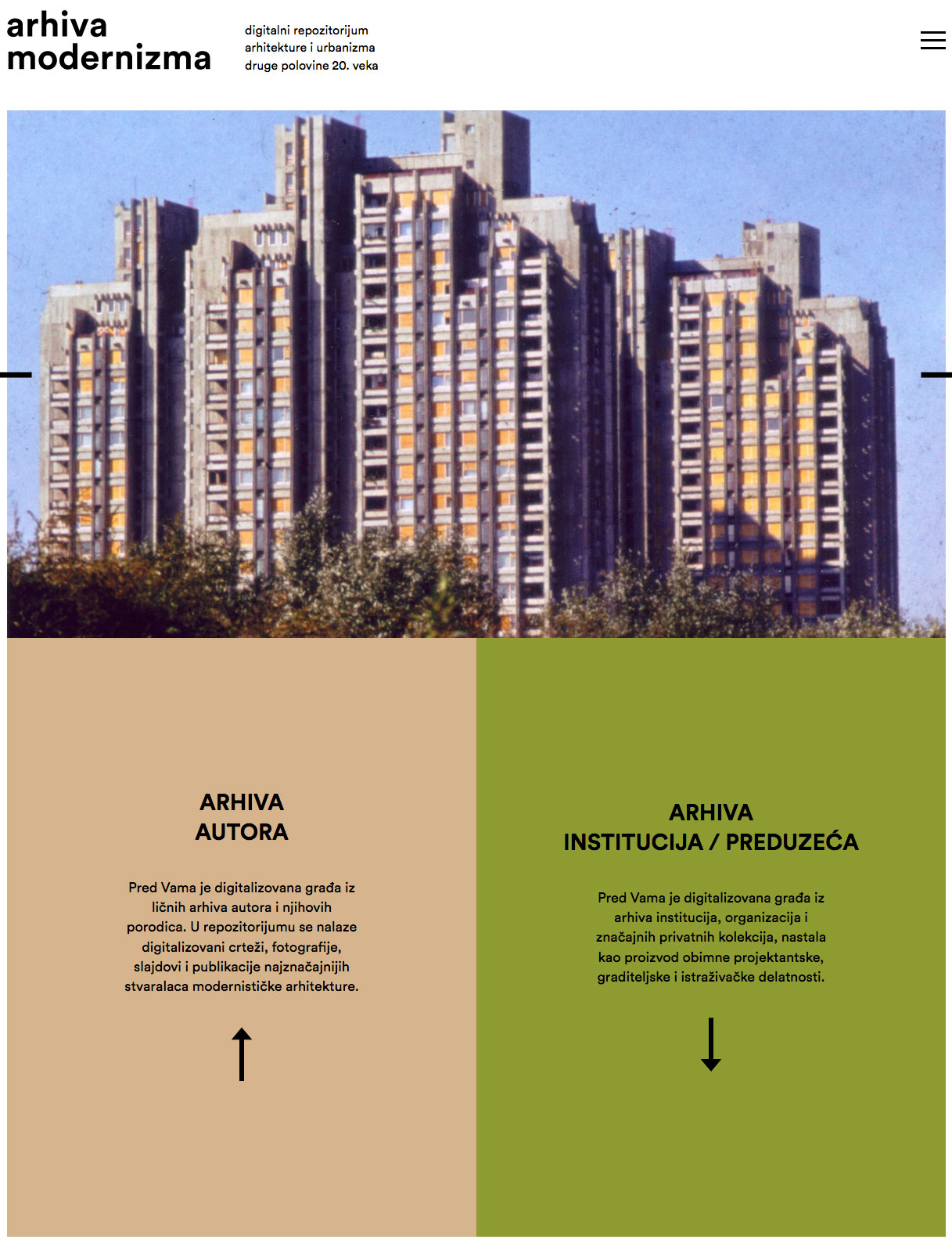 Arhiva_modernizma_frame_01