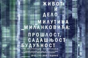 """Međunarodna konferencija: """"Život i delo Milutina Milankovića: prošlost, sadašnjost, budućnost"""" (19-21.07.2019)"""