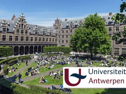 Конкурс: пријављивање у оквиру Erasmus+ интер-институционалног споразума са Универзитетом у Антверпену, Белгија