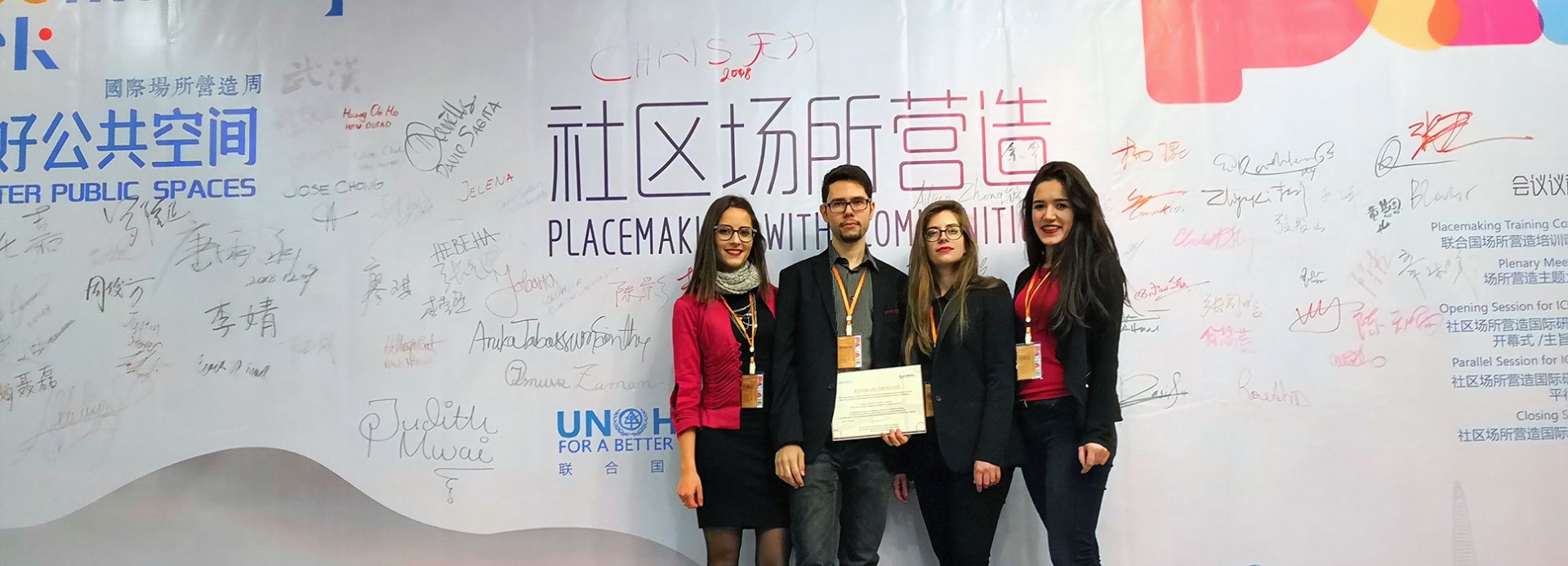 Veliki uspeh naših studenata na međunarodnom urbanističkom konkursu: UN-HABITAT 2018 – Vuhan, Kina