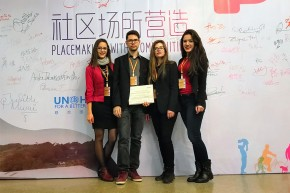 Велики успех наших студената на међународном урбанистичком конкурсу: UN-HABITAT 2018 – Вухан, Кина