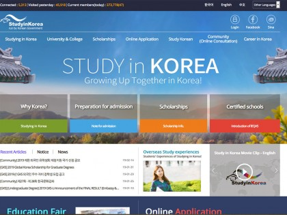 Stipendija korejske vlade za postdiplomske studije (master ili doktorske): 2019 Global Korea Scholarship