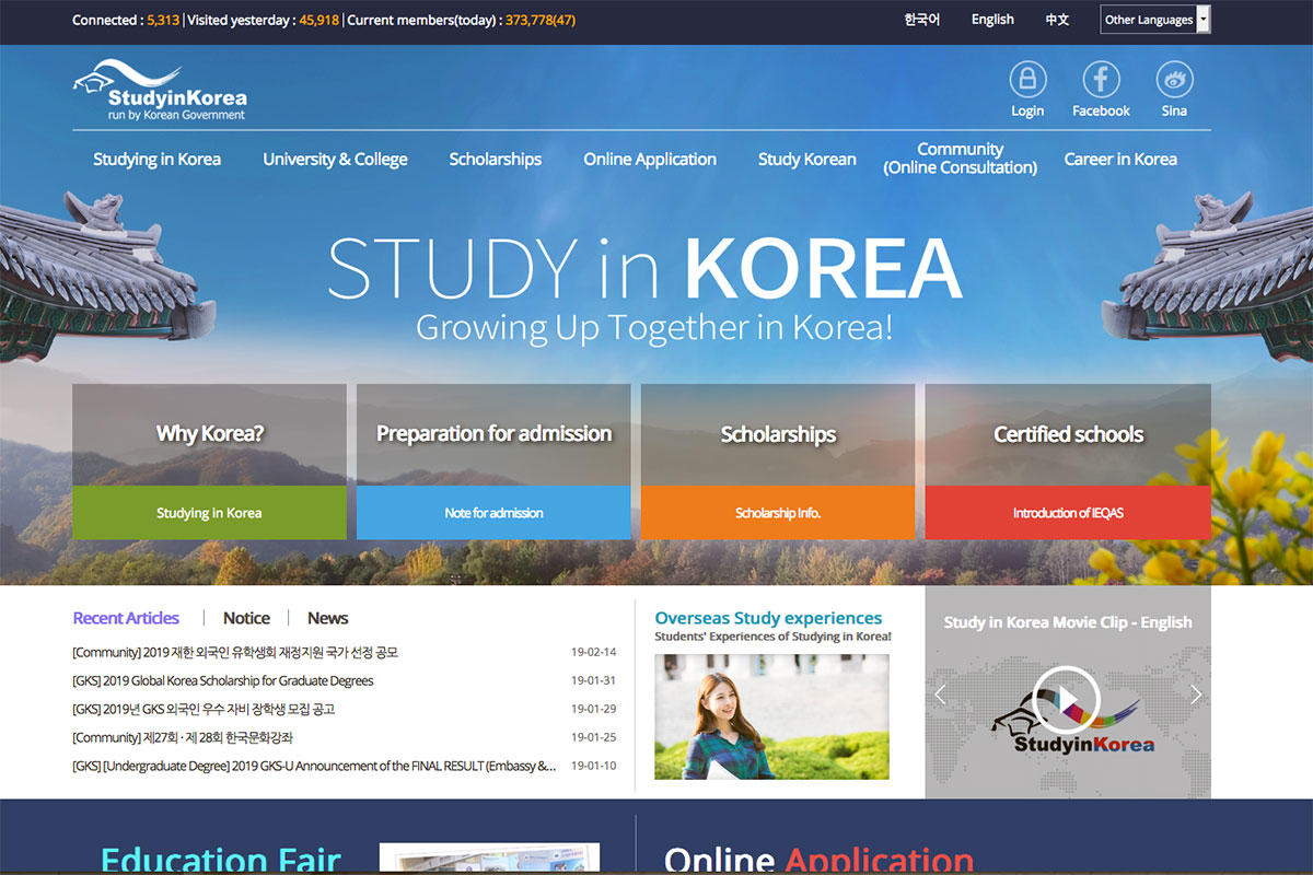 2019-Study-in-Korea