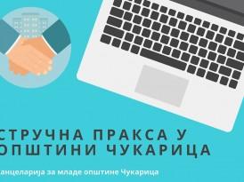 Стручна пракса у Општини Чукарица: од 04. марта до 03. јуна 2019.