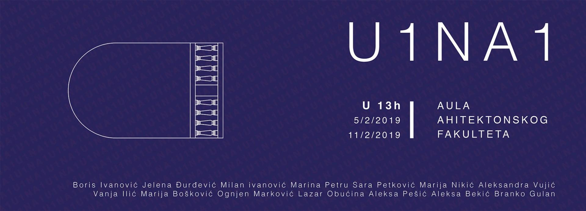 Изложба У1НА1 2018/19: Архитектура употребног предмета