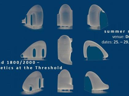 """Prolećna škola u Dubrovniku: """"Around 1800/2000 – Aesthetics at the Threshold"""" (25-29.03.2019)"""