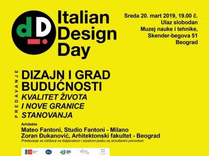 Дан италијанског дизајна у свету 2019 – Italian Design Day (20.03.2019)