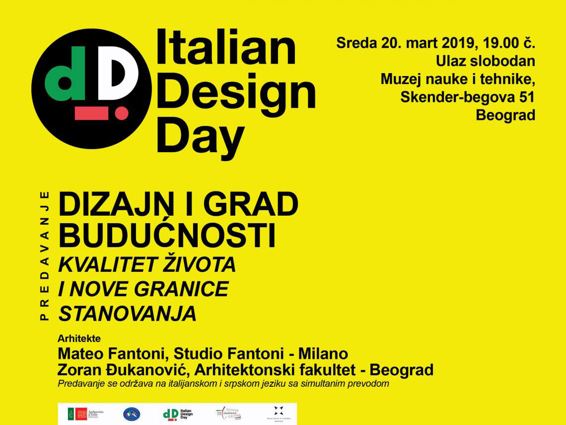 Dan italijanskog dizajna u svetu 2019 – Italian Design Day (20.03.2019)