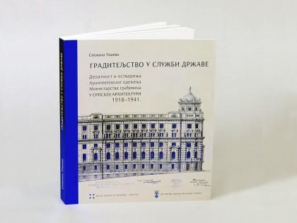 "Promocija knjige: ""Graditeljstvo u službi države"" – Snežana Tošev"