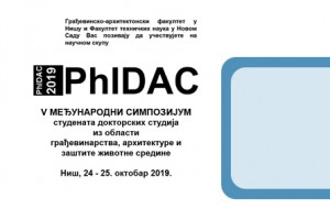 phidac featured