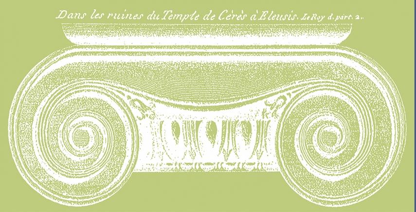 logo Piranesi