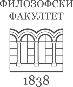 Filozofski-Fakultet-Beograd-FI