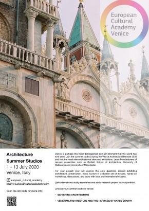 Летње школе архитектуре у Венецији 1. до 13. јула 2020. године
