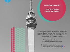 Nagradni konkurs ''Avalski toranj, simbol Beograda''