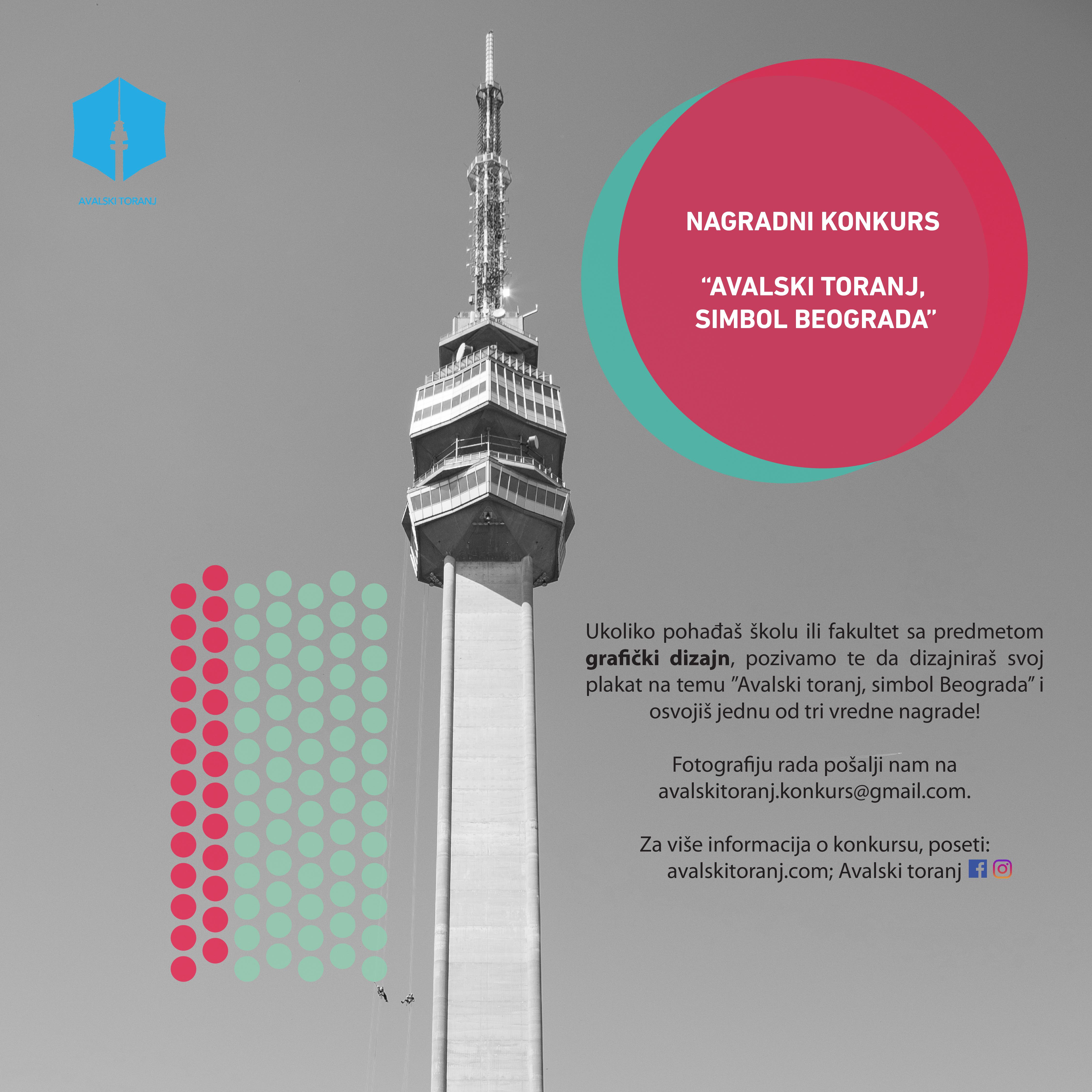 Nagradni konkurs - Avalski toranj, simbol Beograda - grafički dizajn