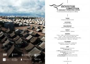 KAIRA LOORO COMPETITION 2020 – конкурс за дизајн Oперативног центра за решавање хуманитарних криза у Африци