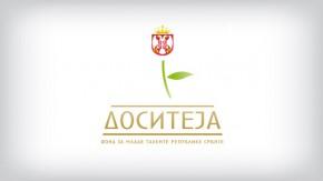Fond za mlade talente Republike Srbije – KONKURS ZA STIPENDIRANJE NAJBOLJIH STUDENATA U REPUBLICI SRBIJI