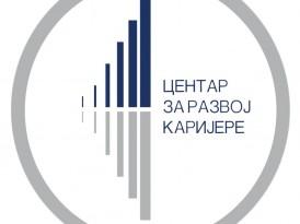 Univerzitet u Beogradu, Centar za transfer tehnologije raspisuje konkurs za posao – Samostalni stručnotehnički saradnik (koordinator projekata iz oblasti inovacija, transfera tehnologije i saradnje sa privredom)