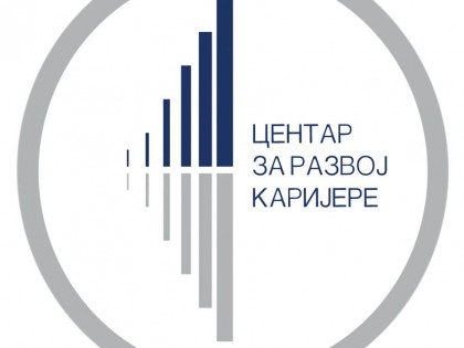 Универзитет у Београду, Центар за трансфер технологије расписује конкурс за посао – Самостални стручнотехнички сарадник (координатор пројеката из области иновација, трансфера технологије и сарадње са привредом)