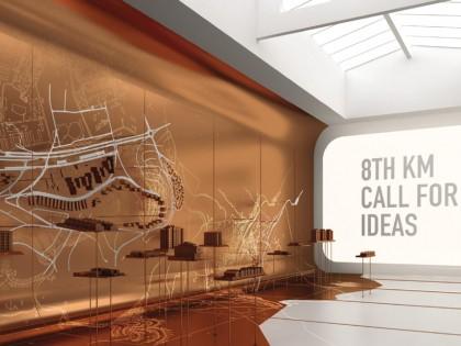 Odabran rad koji će predstavljati Republiku Srbiju na Bijenalu arhitekture u Veneciji 2020
