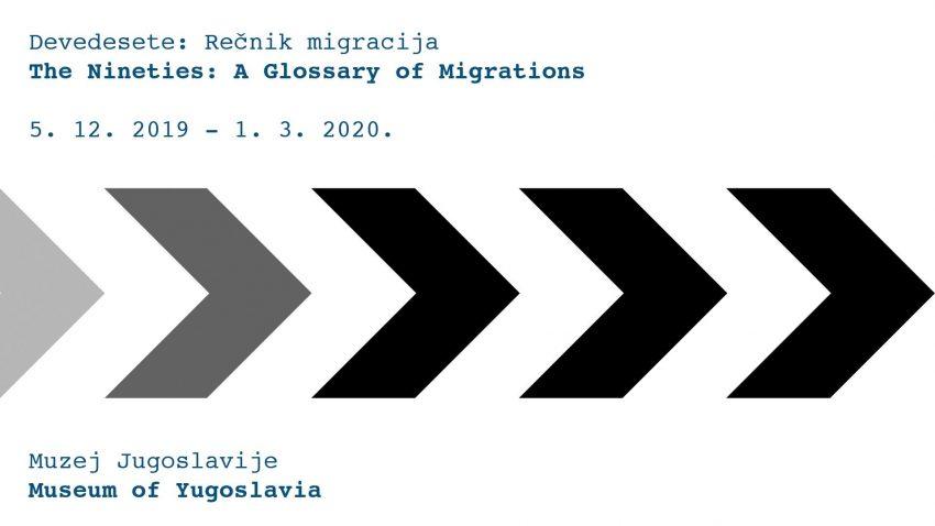 migracije-850x478