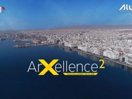Међународни конкурс за архитектонске идеје: Редефинисање западне ривијере Солуна