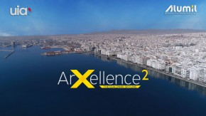 Međunarodni konkurs za arhitektonske ideje: Redefinisanje zapadne rivijere Soluna