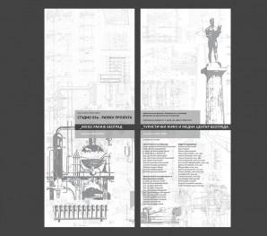 Veb izložba: STUDIO 03a – RAZVOJ PROJEKTA