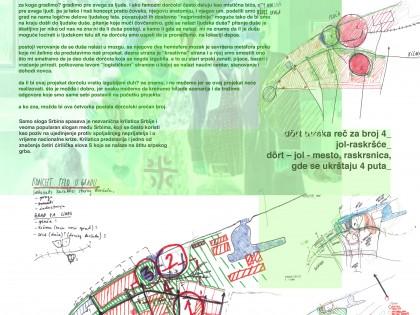 "SELO U GRADU (SEGMENT 2A ""ARTS AND CRAFTS STREET)"