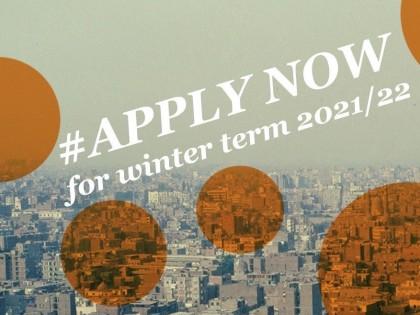 Отворене пријаве за ДААД-ове стипендије из области интегралног урбанизма