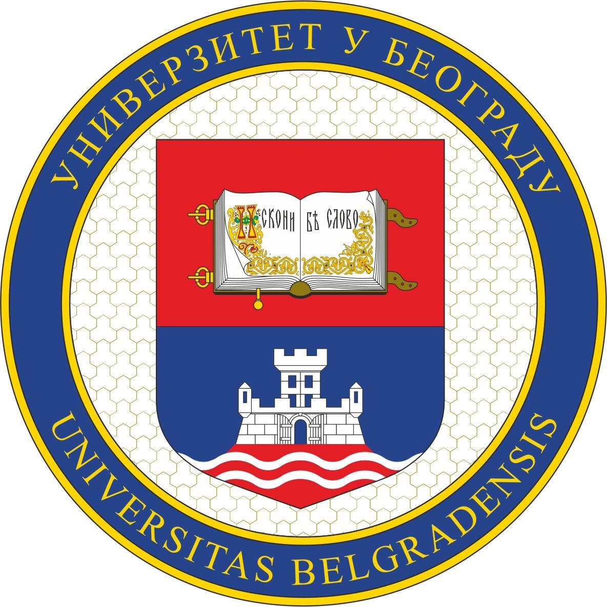 Univerzitet_u_Beogradu