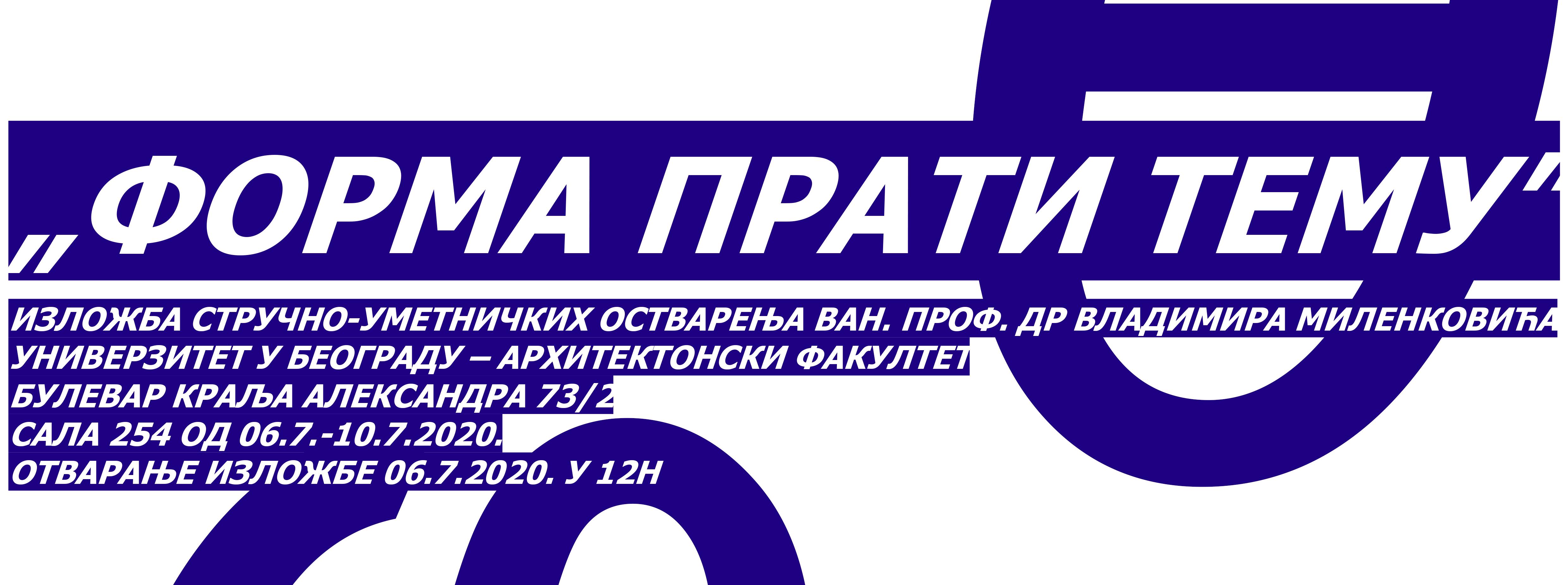 pozivnica 2020