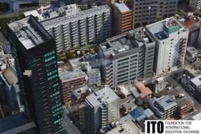 Стипендије јапанске Фондације ИТО за школску 2021/2022. годину