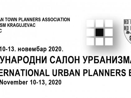 Конкурс за излагање на 29. Међународном салону урбанизма
