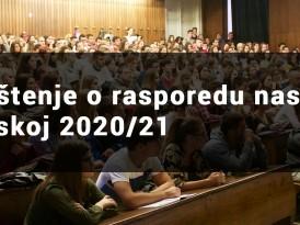 Обавештење о распореду наставе у школској 2020/21.