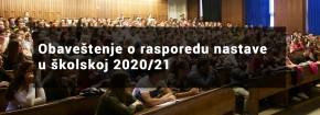 Obaveštenje o rasporedu nastave u školskoj 2020/21.