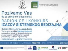 Radionice i konkurs: IZAZOVI SISTEMSKOG REDIZAJNA