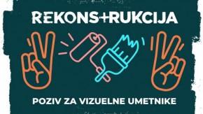 Конкурс за визуелне уметнике – II фестивал уметности на улици РЕКОНСТРУКЦИЈА